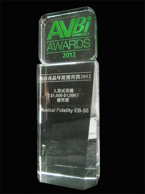 "Image for EB-50 Wins ""Best In Ear"" Headphone Award"